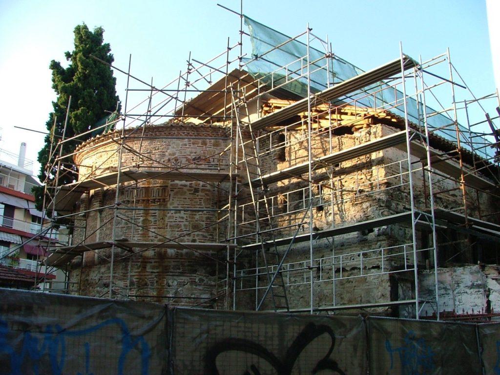 Παλαιά Μητρόπολη Βέροιας